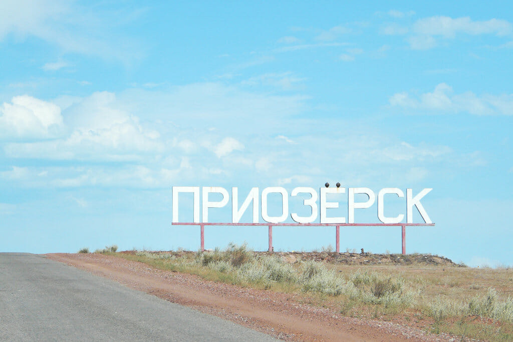 p_P1050741